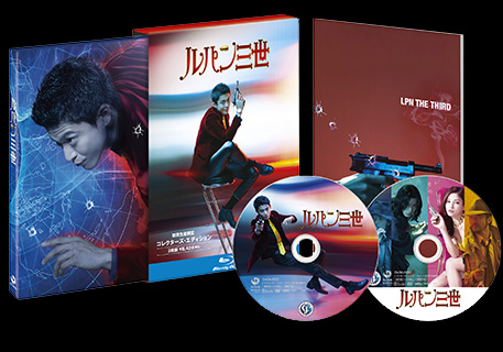 lupin home video