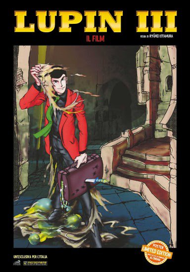 LUPIN-poster-limited-edition