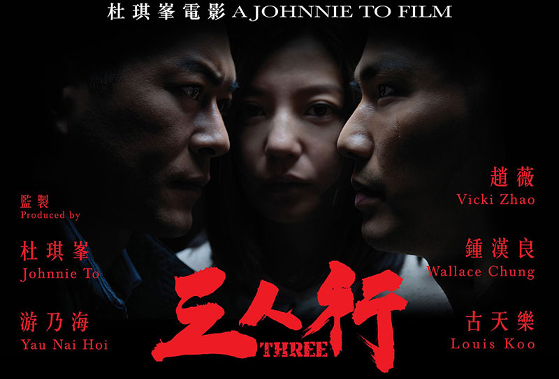 johnnie-to-three-poster
