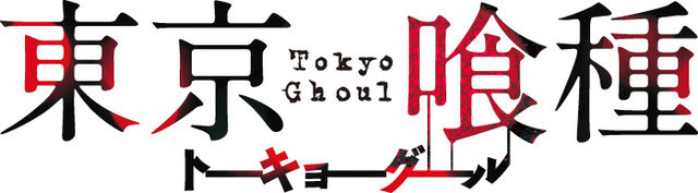 tokyo-ghoul-live-action-01