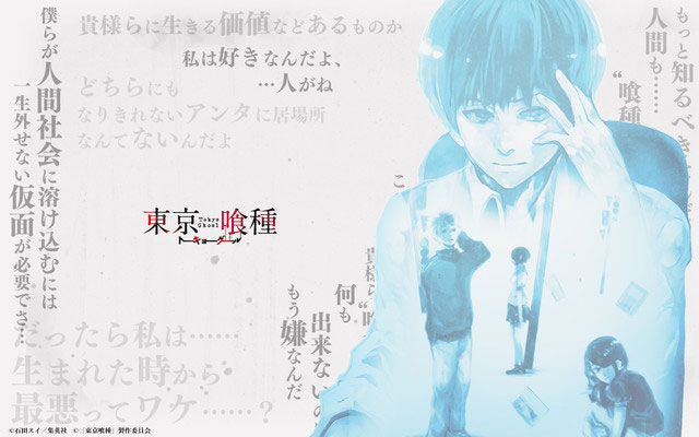 tokyo-ghoul-live-action-03