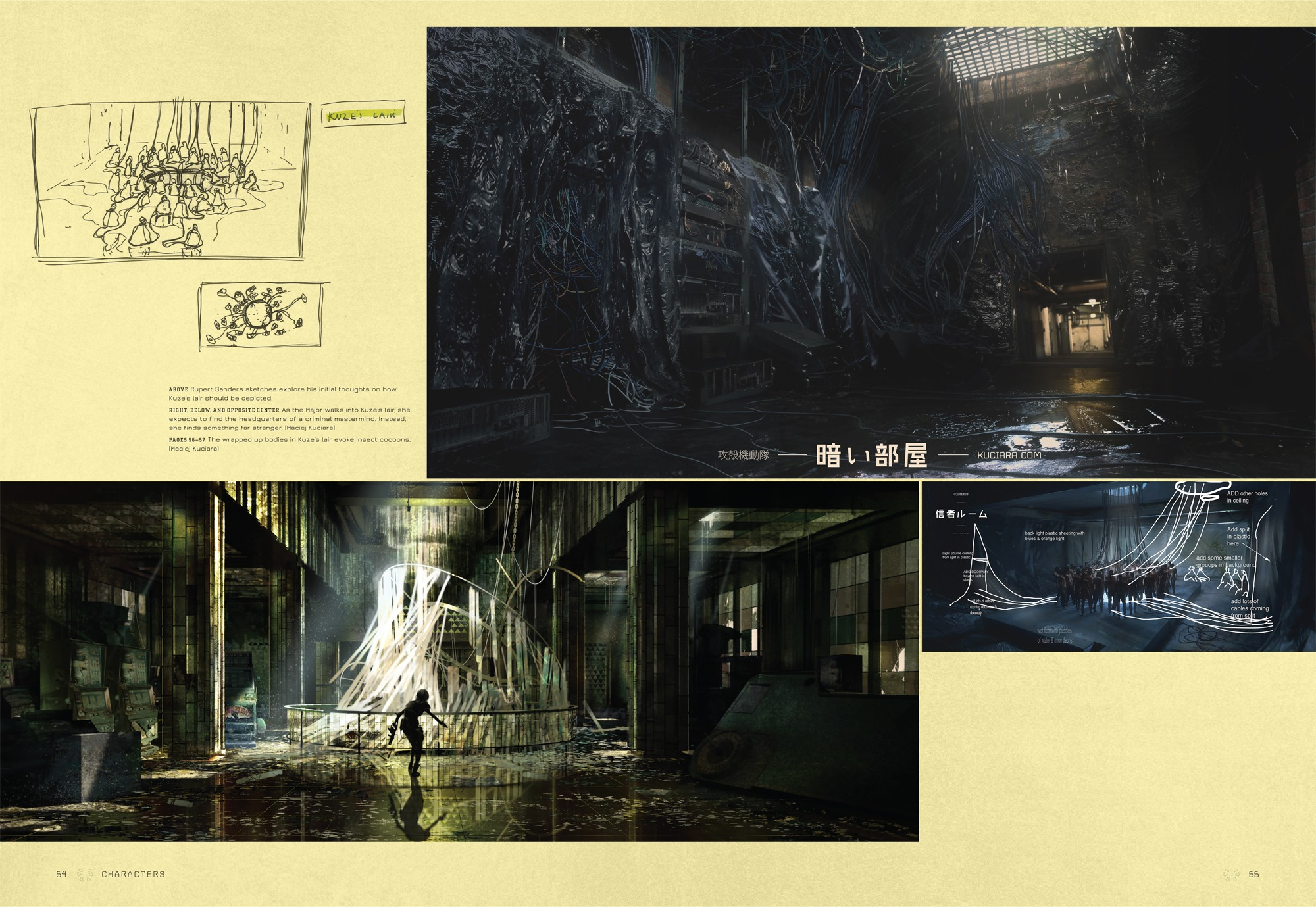 he Art of Ghost in the Shell 05