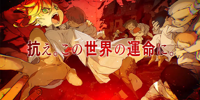 The Promised Neverland – Pv, staff e visual dell'anime in arrivo nel gennaio 2019