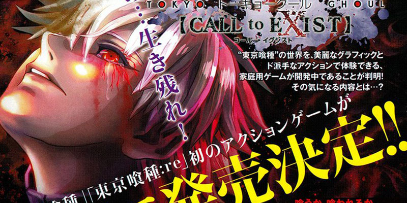 Tokyo Ghoul:re CALL to EXIST uscirà in inverno per PS4, visual