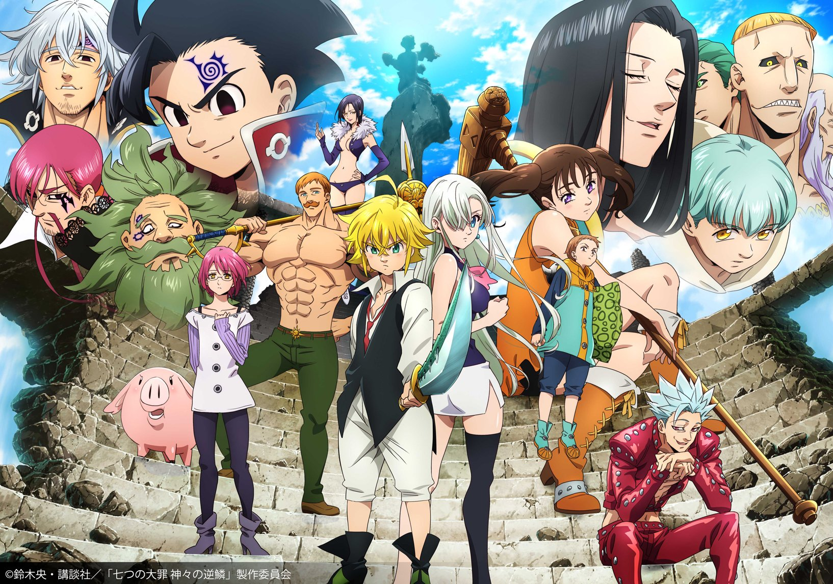 The Seven Deadly Sins: Wrath of the Gods