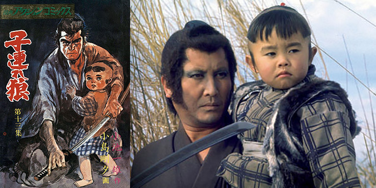THE DOC(MANHATTAN) IS IN – La serie TV Samurai e i film di Lone Wolf and Cub