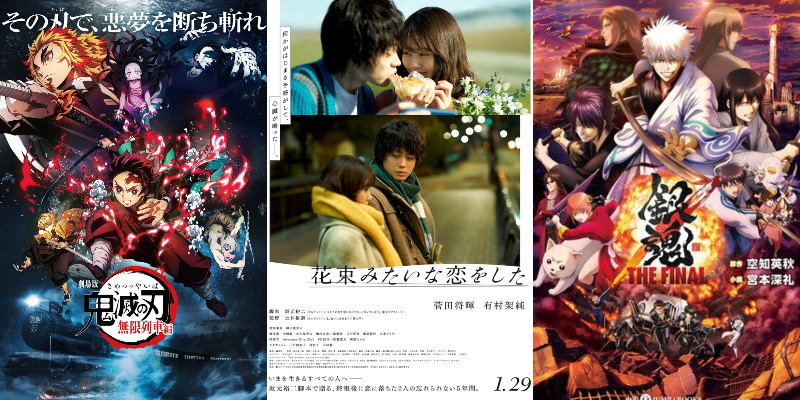 Box Office: Demon Slayer supera i ¥37 miliardi, Gintama: The Final ¥1.4 miliardi