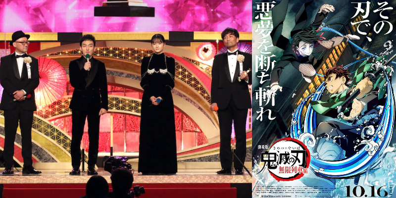 Japan Academy Awards: Fukushima 50 sei premi, Demon Slayer miglior film animato, Midnight Swan miglior film